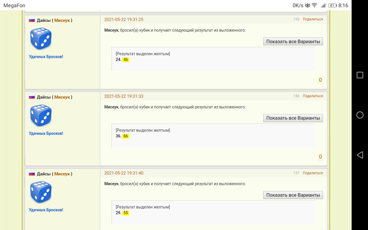 http://forumupload.ru/uploads/0011/85/db/2/314313.png