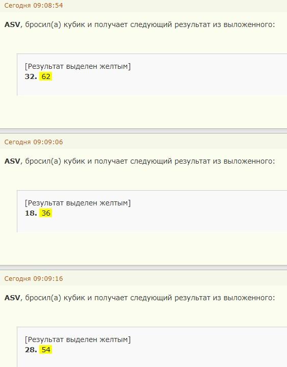 http://forumupload.ru/uploads/0011/85/db/2/486302.jpg