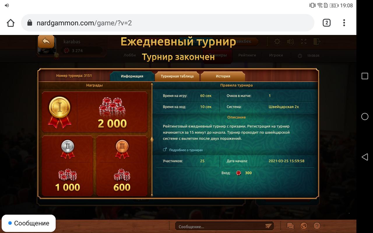 http://forumupload.ru/uploads/0011/85/db/2/559834.png