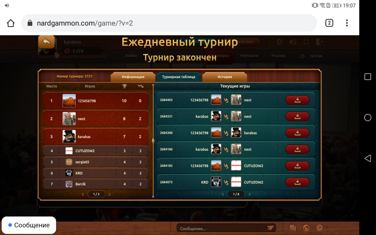 http://forumupload.ru/uploads/0011/85/db/2/686873.png