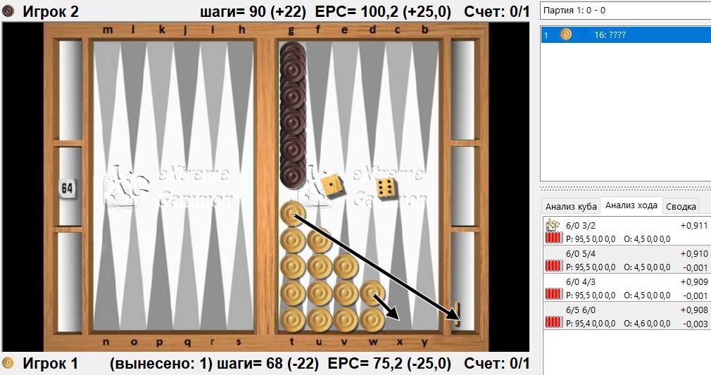 http://forumupload.ru/uploads/0011/85/db/2/780966.jpg
