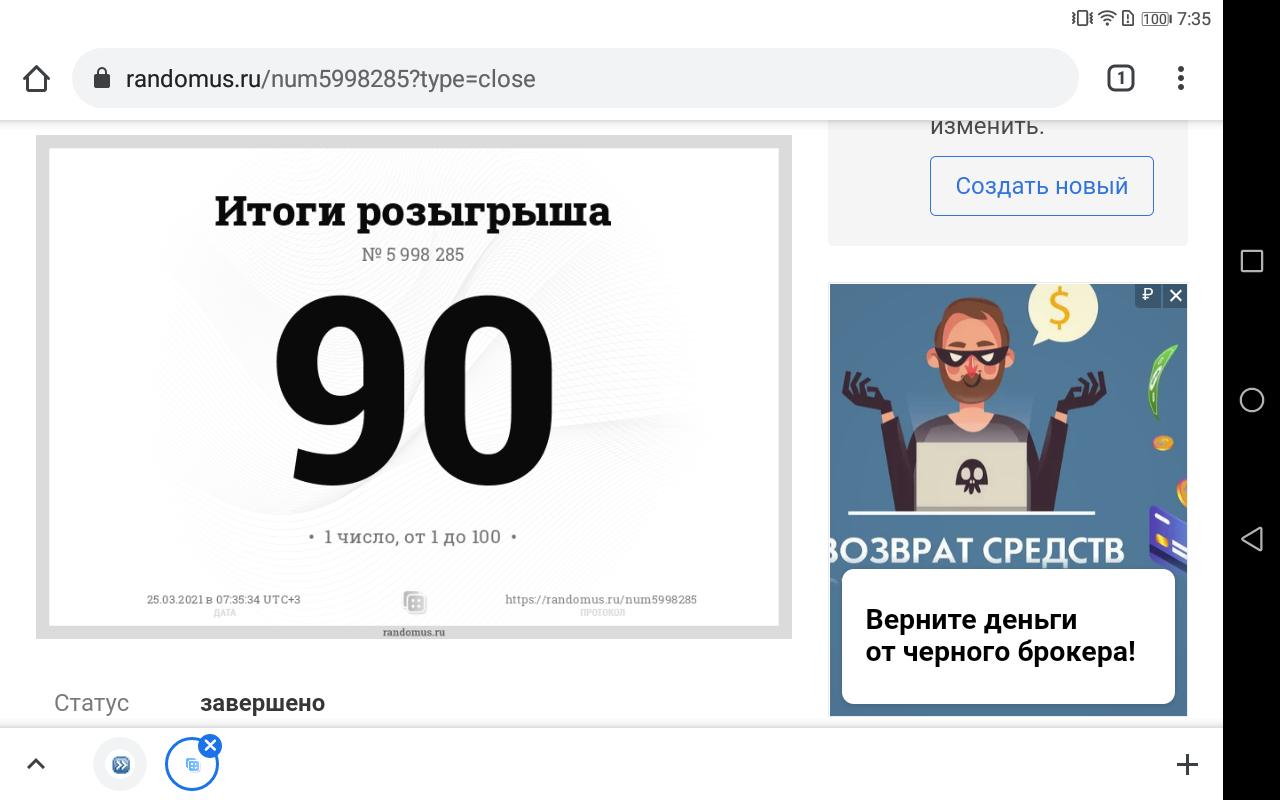 http://forumupload.ru/uploads/0011/85/db/2/964759.png