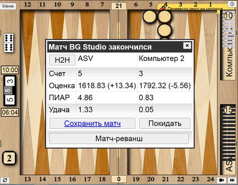 http://forumupload.ru/uploads/0011/85/db/73/t113645.png