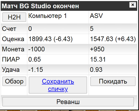 http://forumupload.ru/uploads/0011/85/db/73/t217195.png