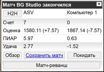 http://forumupload.ru/uploads/0011/85/db/73/t228773.png