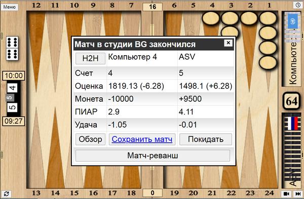http://forumupload.ru/uploads/0011/85/db/73/t366416.png