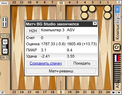 http://forumupload.ru/uploads/0011/85/db/73/t411862.png
