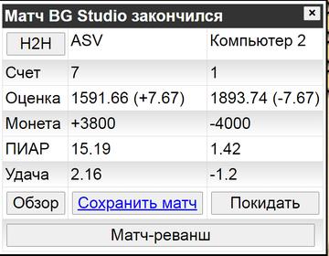 http://forumupload.ru/uploads/0011/85/db/73/t433684.png