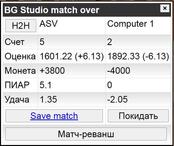 http://forumupload.ru/uploads/0011/85/db/73/t481562.png