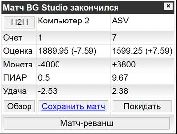 http://forumupload.ru/uploads/0011/85/db/73/t506147.png