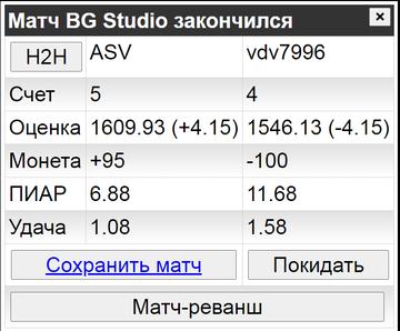 http://forumupload.ru/uploads/0011/85/db/73/t599304.png