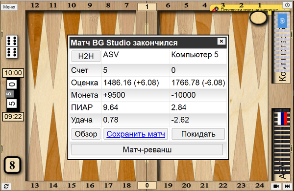 http://forumupload.ru/uploads/0011/85/db/73/t651066.png