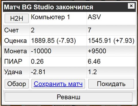 http://forumupload.ru/uploads/0011/85/db/73/t657261.png