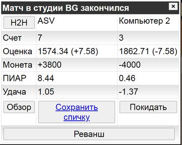 http://forumupload.ru/uploads/0011/85/db/73/t66923.png