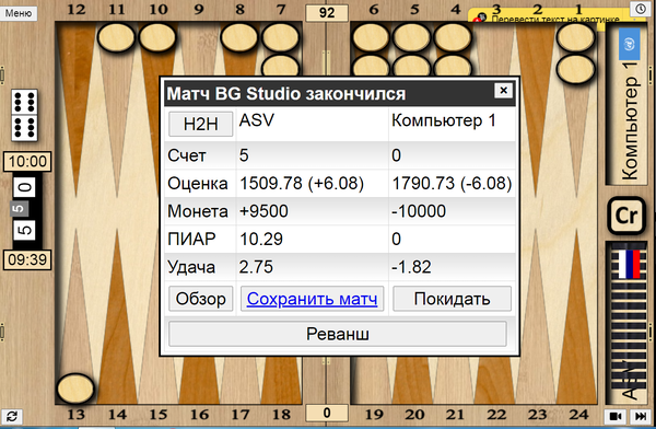 http://forumupload.ru/uploads/0011/85/db/73/t724131.png