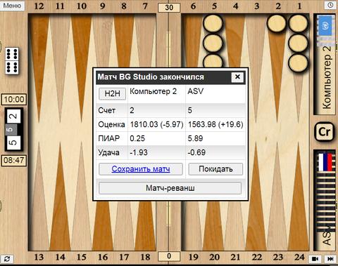 http://forumupload.ru/uploads/0011/85/db/73/t788831.png
