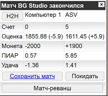 http://forumupload.ru/uploads/0011/85/db/73/t806048.png