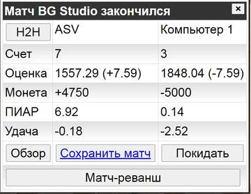http://forumupload.ru/uploads/0011/85/db/73/t843274.png