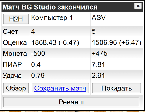 http://forumupload.ru/uploads/0011/85/db/73/t895767.png