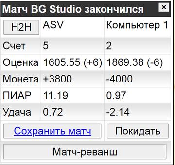 http://forumupload.ru/uploads/0011/85/db/73/t937937.png