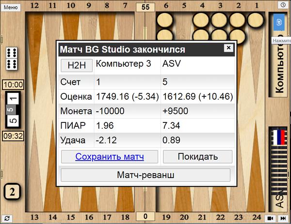 http://forumupload.ru/uploads/0011/85/db/73/t999523.png