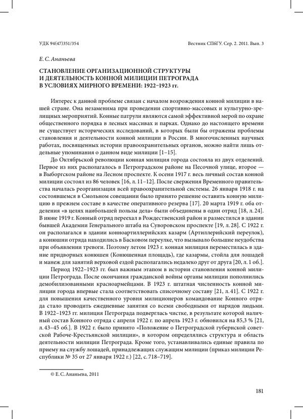 http://forumupload.ru/uploads/0011/e4/51/20/t467405.png