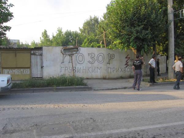 http://forumupload.ru/uploads/0011/e4/51/20/t91472.jpg
