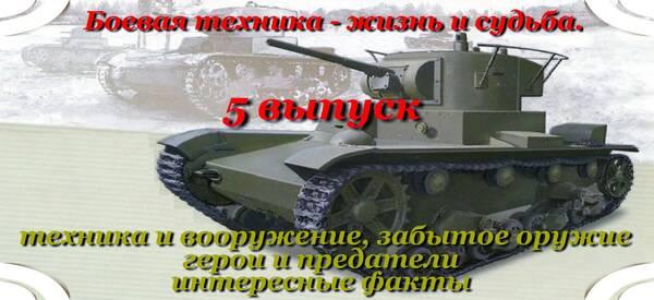 http://forumupload.ru/uploads/0011/f5/51/21/t239974.jpg