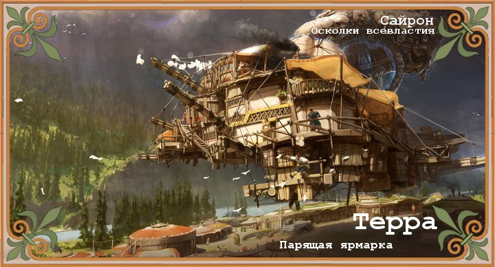 http://forumupload.ru/uploads/0012/0f/f2/118/723186.jpg
