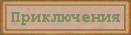 http://forumupload.ru/uploads/0012/0f/f2/118/849859.png