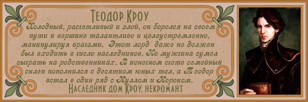 http://forumupload.ru/uploads/0012/0f/f2/118/86358.png