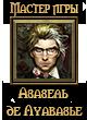 http://forumupload.ru/uploads/0012/0f/f2/960/68442.png