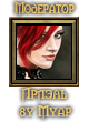 http://forumupload.ru/uploads/0012/0f/f2/960/71145.png