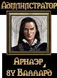 http://forumupload.ru/uploads/0012/0f/f2/960/93450.png