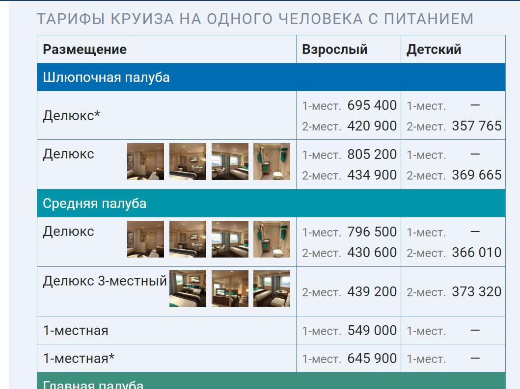 http://forumupload.ru/uploads/0012/15/01/663/619076.png