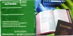http://forumupload.ru/uploads/0012/46/3b/229/t551000.jpg
