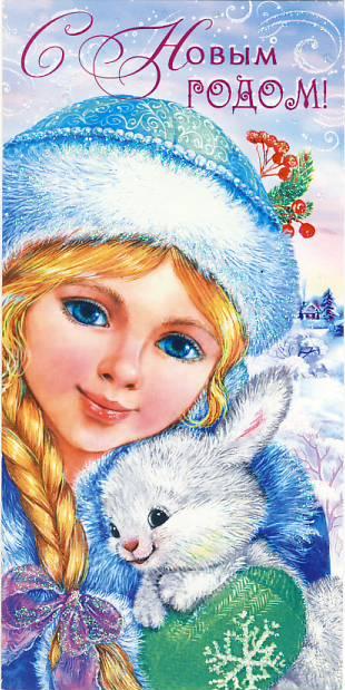 http://forumupload.ru/uploads/0012/46/3b/325/t407885.jpg