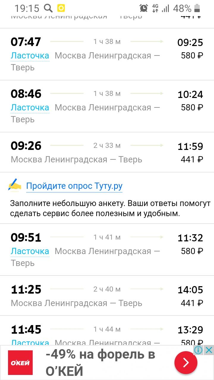 http://forumupload.ru/uploads/0012/46/3b/388/215736.jpg