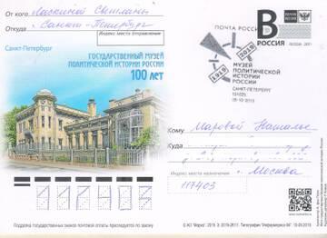 http://forumupload.ru/uploads/0012/46/3b/413/t276882.jpg