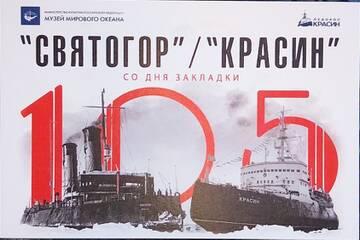 http://forumupload.ru/uploads/0012/46/3b/424/t227801.jpg