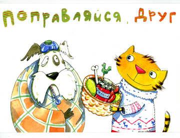 http://forumupload.ru/uploads/0012/46/3b/424/t940722.jpg