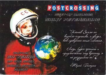 http://forumupload.ru/uploads/0012/46/3b/65/t772086.jpg