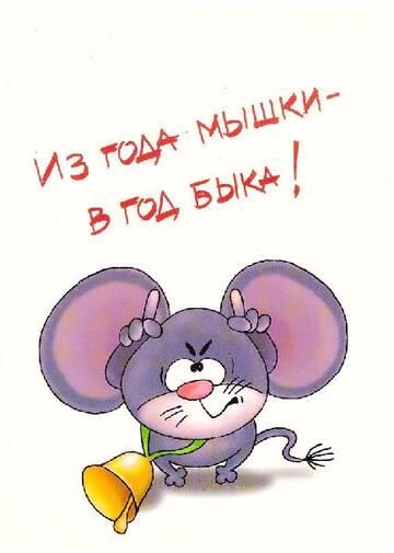 http://forumupload.ru/uploads/0012/46/3b/65/t78243.jpg