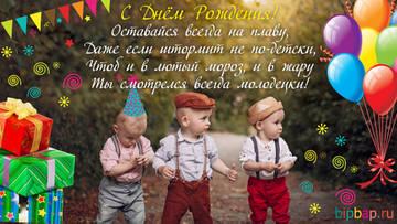 http://forumupload.ru/uploads/0012/5a/ef/138/t580444.jpg