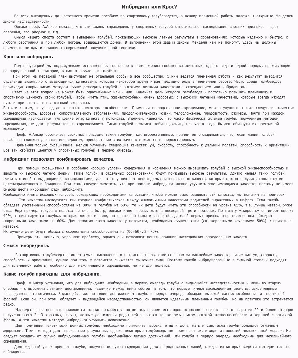 http://forumupload.ru/uploads/0012/5a/ef/2/101442.png