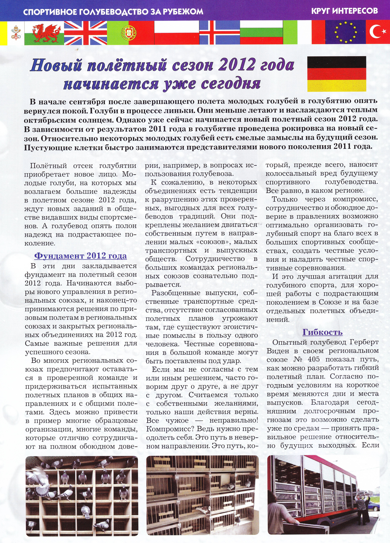 http://forumupload.ru/uploads/0012/5a/ef/2/13417.jpg