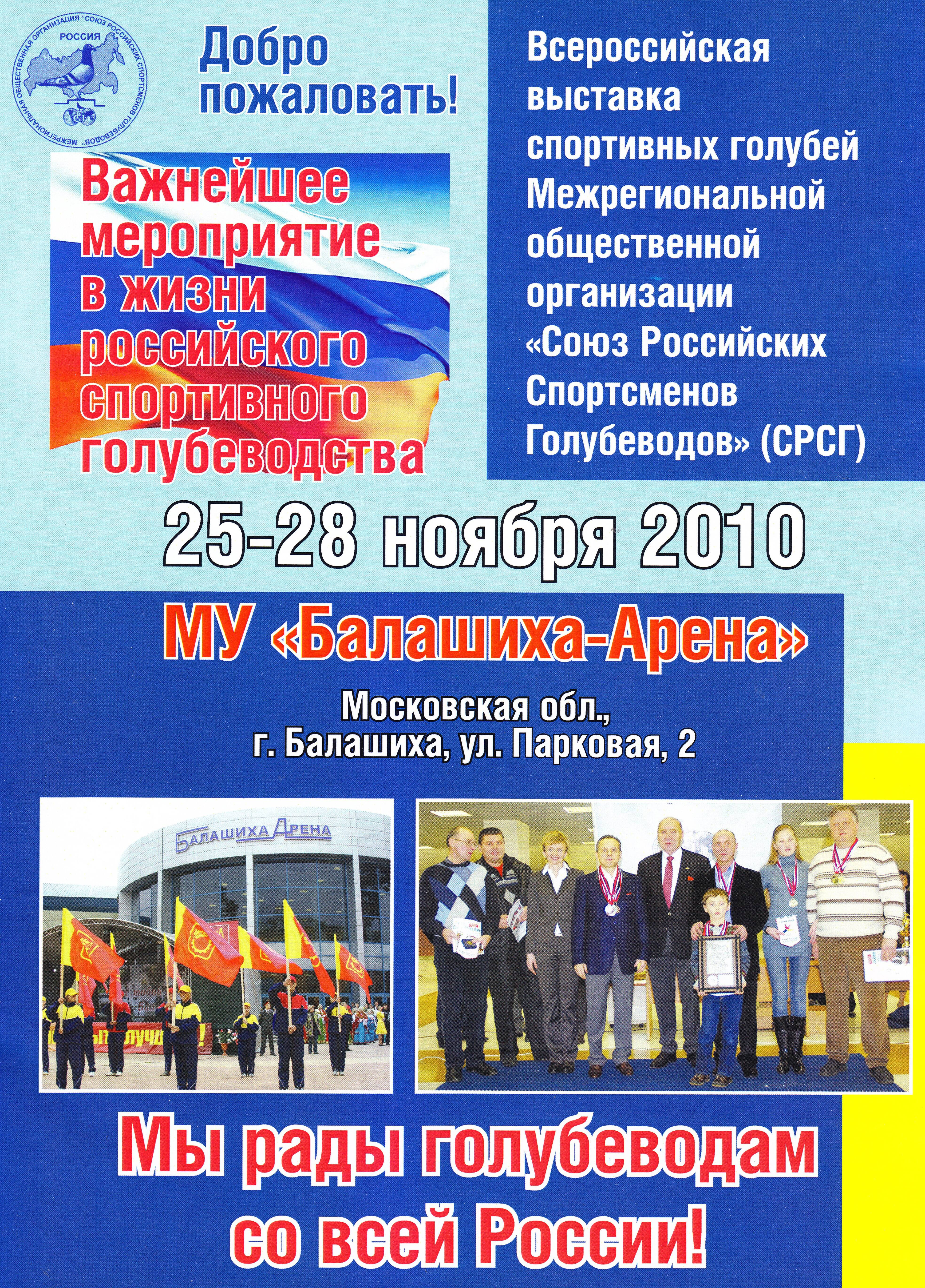 http://forumupload.ru/uploads/0012/5a/ef/2/15648.jpg