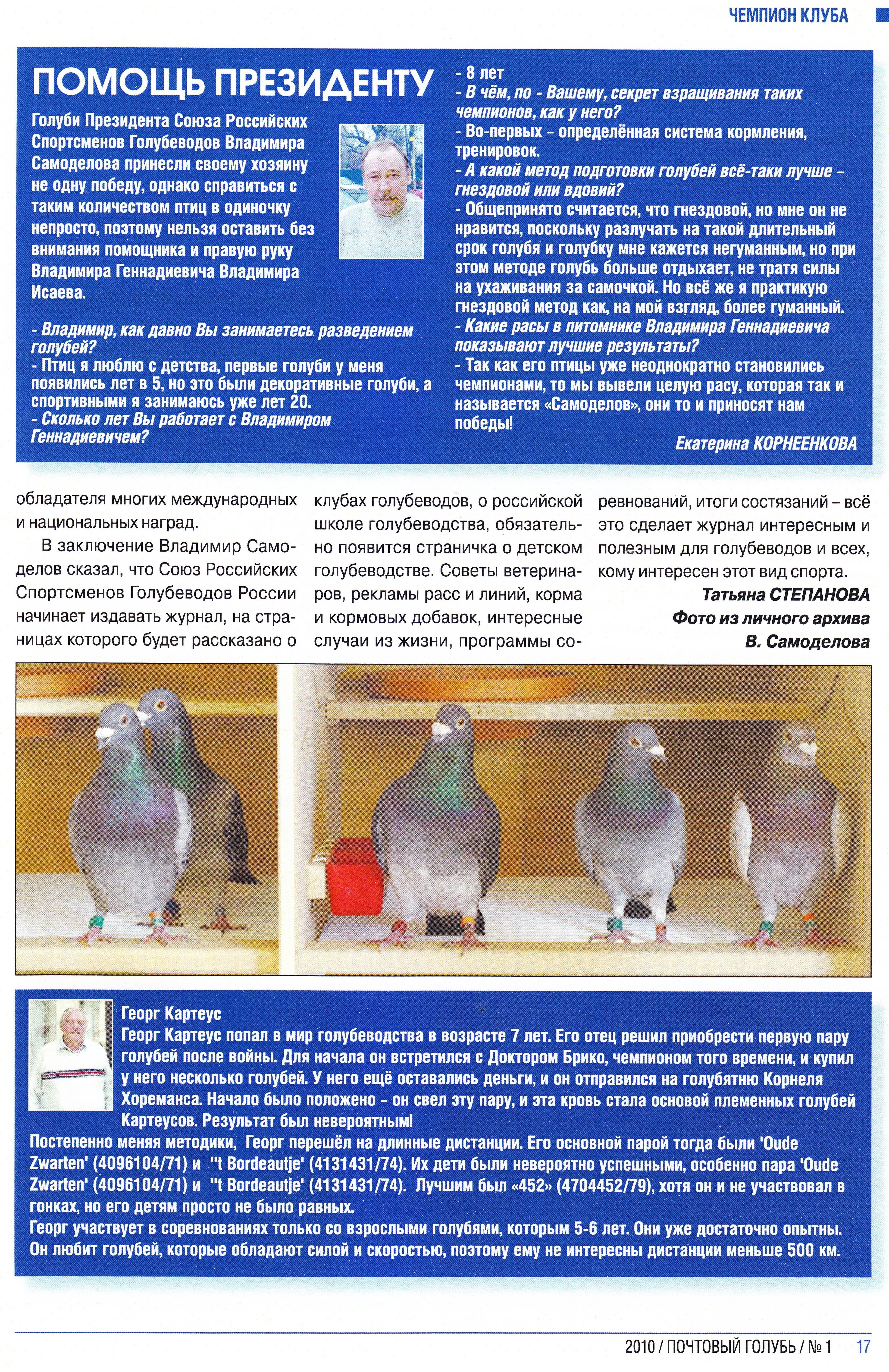 http://forumupload.ru/uploads/0012/5a/ef/2/17699.jpg