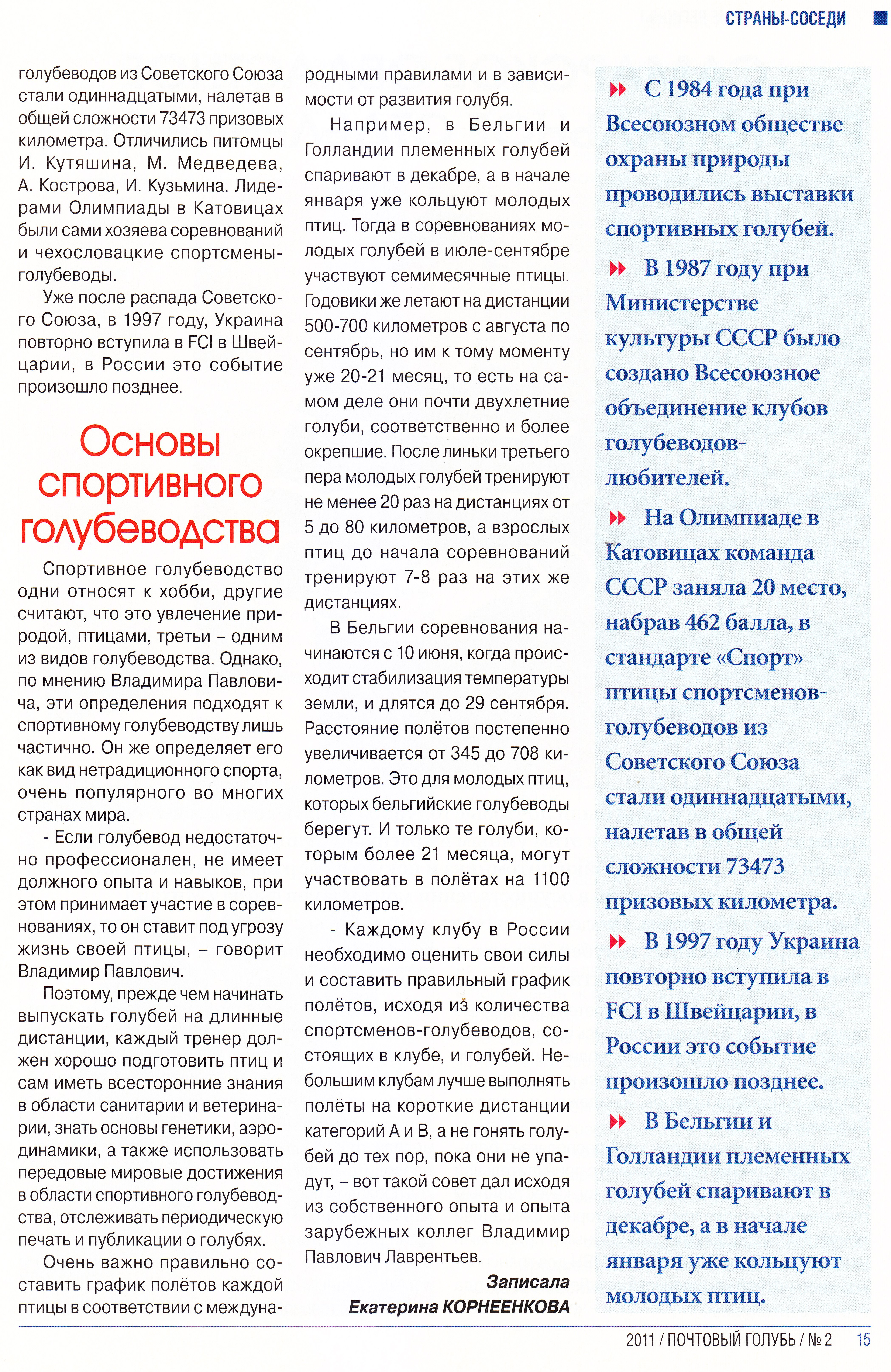 http://forumupload.ru/uploads/0012/5a/ef/2/182663.jpg