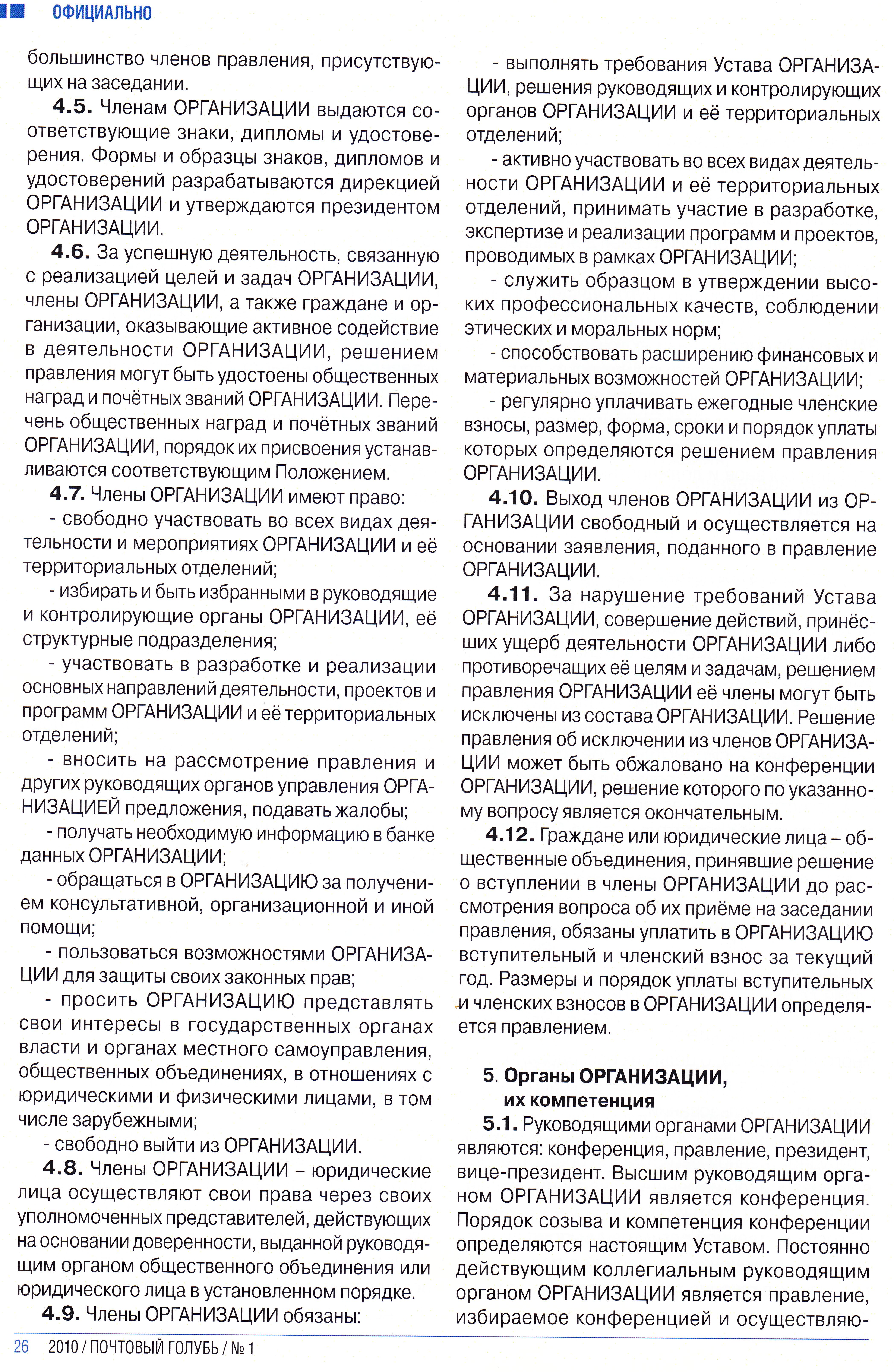 http://forumupload.ru/uploads/0012/5a/ef/2/186564.jpg